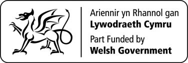 Part Funded by Welsh Government | Welsh Government